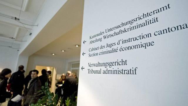 Sicht auf den Innenraum des Verwaltungsgericht Bern (Symbolbild)
