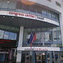 Das Swissôtel Le Plaza am Basler Messeplatz hat Insolvenz angemeldet - bleibt aber vorerst weiterhin geöffnet.