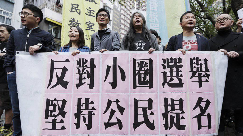 Protest in Hongkong: In der Sonderverwaltungszone wählte ein Peking-freundliches Komitee Carrie Lam zur Regierungschefin.