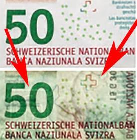 Auf der Note sind auf der Position E zwei Wasserzeichen eingearbeitet, die Schweizer Flagge und der Globus. Hält man die Note gegen das Licht, werden links  die Umrisse der Schweizer Flagge und rechts der Globus sichtbar.