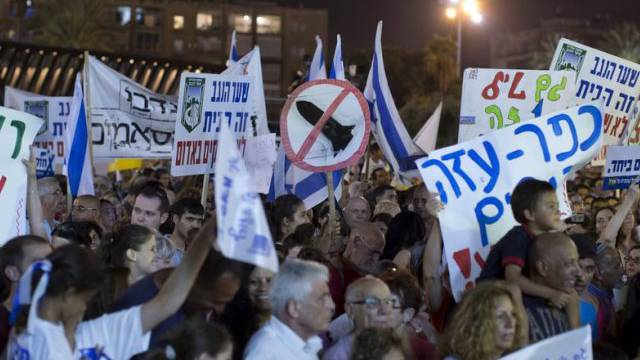 Kundgebung für Frieden am Donnerstagabend in Tel Aviv