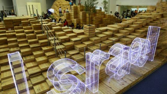 Der Israel-Pavillon an der Buchmesse in Guadalajara