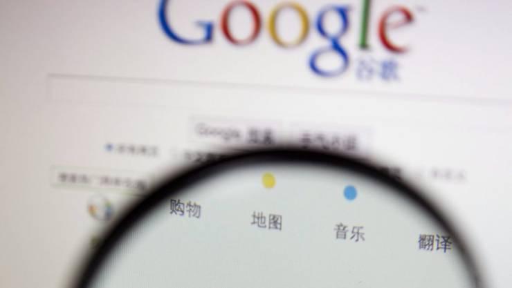 Google arbeitet laut Medienberichten an einer Suchmaschinen-App für den von Zensur betroffenen chinesischen Markt. (Symbolbild)