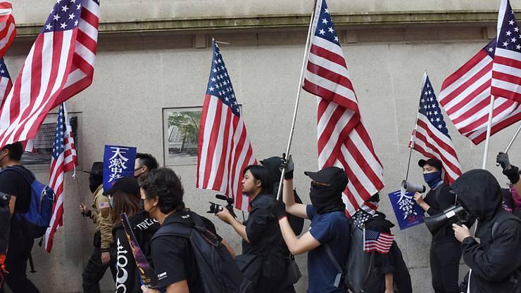 Wer die starke Hand Pekings in Hongkong zu spüren bekommt oder von den Festland-Kommunisten in Hongkong bedroht werde, soll Asyl in den USA beantragen können - etwa im US-Konsulat in Hongkong. (Archivbild)