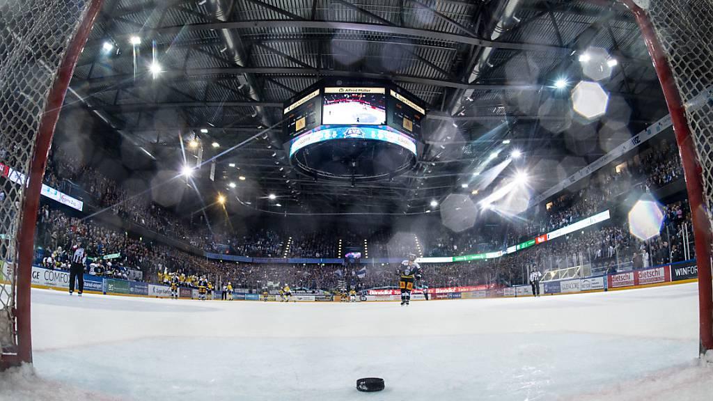 Positiver Fall beim EHC Seewen: Cupspiel gegen HC Davos verschoben