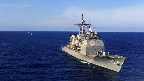 Die USS Vincennes war für den Abschuss verantwortlich.
