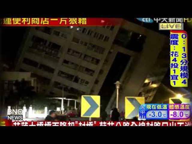 Erdbeben erschüttert Ostküste Taiwans – Hotel stürzt ein