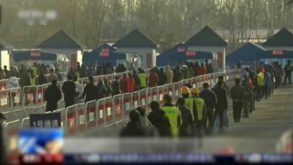 Massentest für 1 Million Menschen nach mehreren Neuinfektionen in Pekinger Bezirk
