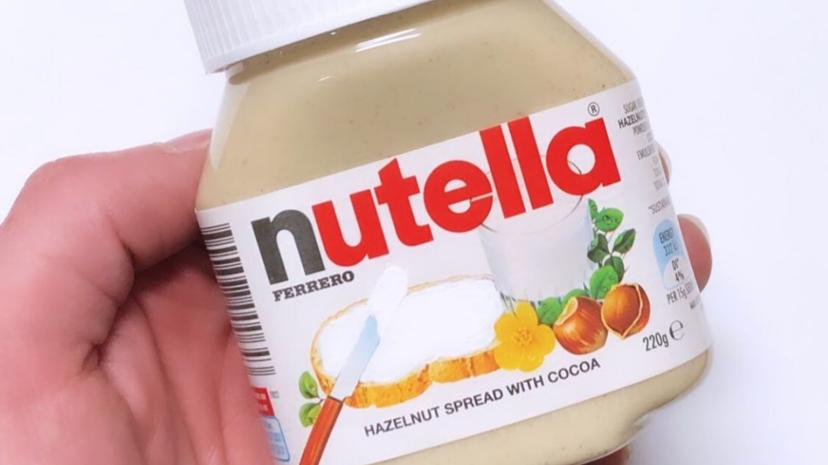 Weisse Nutella