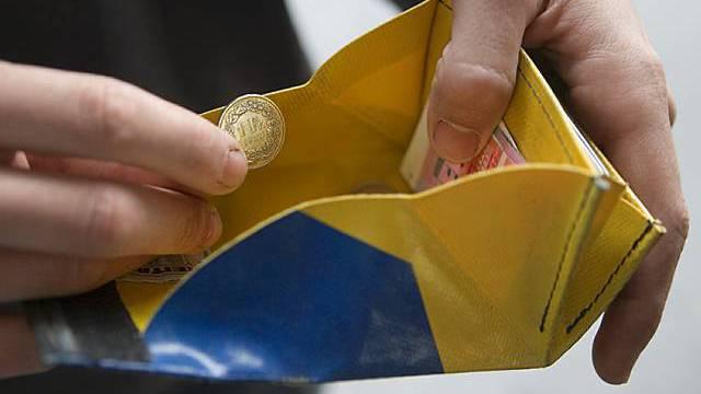 Wirtschaftsleistung der Schweiz sinkt