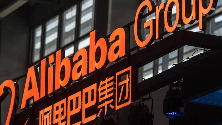 Der grösste chinesische Online-Händler arbeitet mit dem Schweizer Luxusgüterkonzern Richemont zusammen.