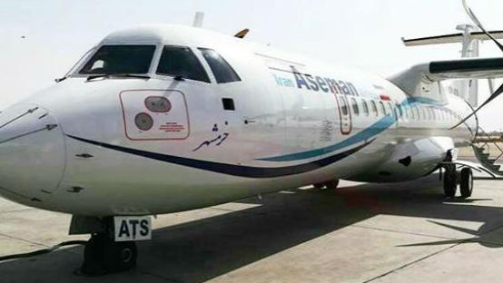 Flugzeug mit mehr als 50 Passagieren im Iran abgestürzt