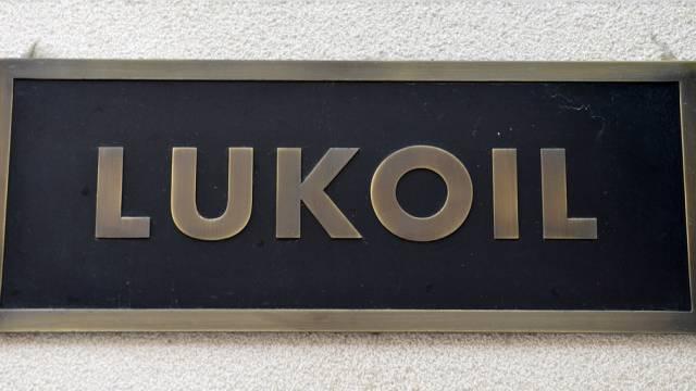 Lukoil und Total wollen enger zusammenarbeiten (Archiv)