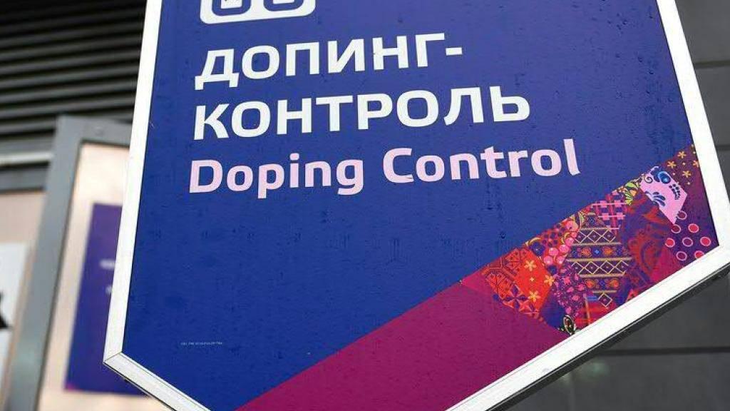 31 russische Biathleten sollen bei Dopingkontrollen positive Tests geliefert haben