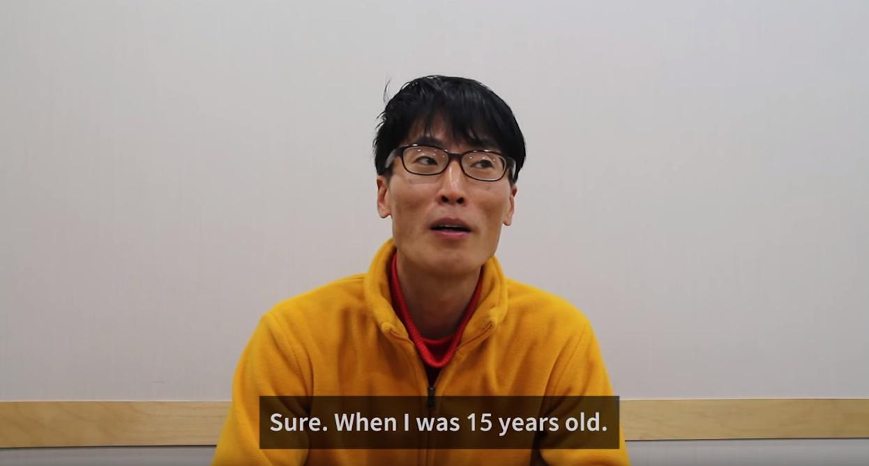 Screenshot Youtube