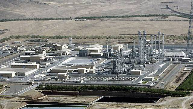 Iranische Atomenergie-Anlage in Arak (Archiv)