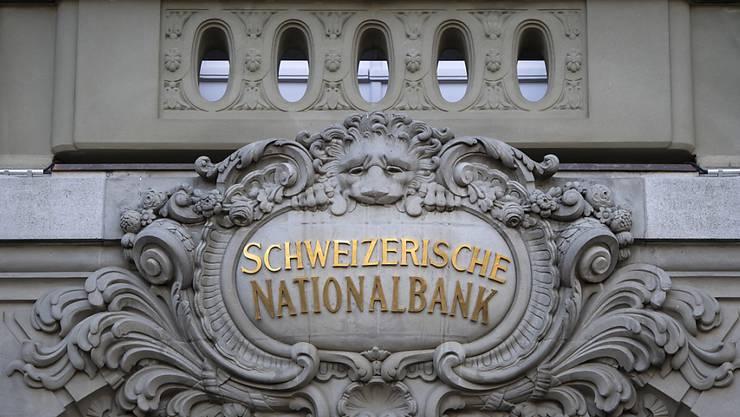 Die Nationalbank diskutierte am Mittwoch die Konjunkturlage mit dem Bundesrat. (Symbolbild)