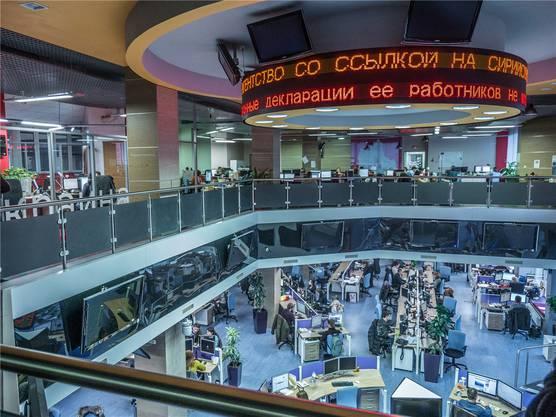 Die Nachrichtenagentur «Sputnik».