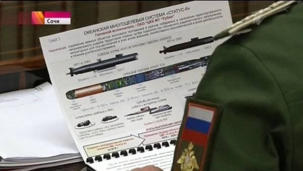 Ein Papier, das niemand hätte sehen dürfen: Screenshot des russischen TV-Beitrags.