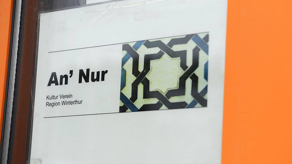 An'Nur-Moschee in Winterthur bleibt vorläufig geschlossen. Der Schlüssel ist bei der Stadtpolizei Winterthur. (Archivbild)