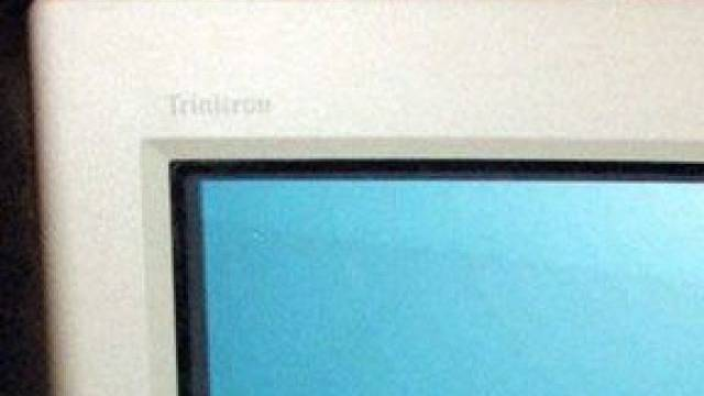 """Der """"blue screen of death"""" liess einen Mann ausrasten (Symbolbild)"""