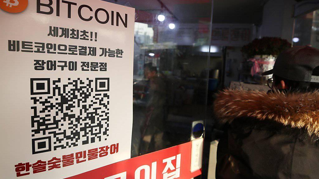 Nach Investitionen von Hausfrauen und Studenten: Südkorea will stärker gegen Kryptowährungen wie Bitcoin vorgehen. (Archivbild)