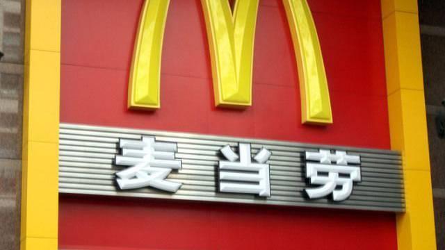 Ein Restaurant von McDonalds in Shanghai