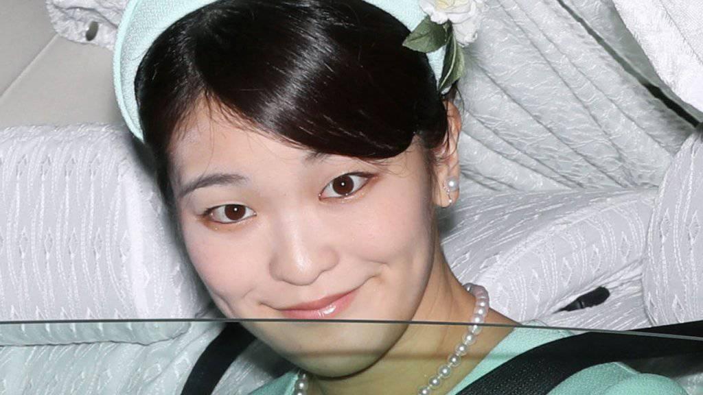 Die japanische Prinzessin Mako hat ihre Verlobung offiziell bekannt gegeben.