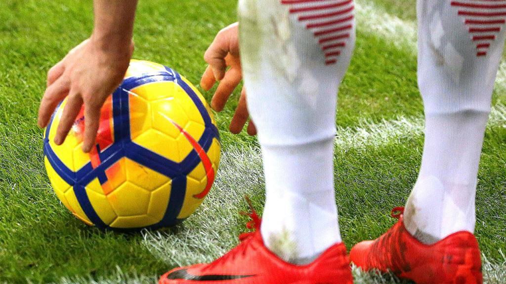 Die St. Galler Gerichte beschäftigen sich zurzeit mit einem Foul eines 4.-Liga-Torhüters, bei dem ein Spieler verletzt wurde. (Themenbild)