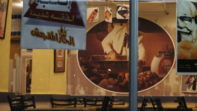 Um Mitternacht sollen Restaurants in Ägypten schliessen (Archiv)